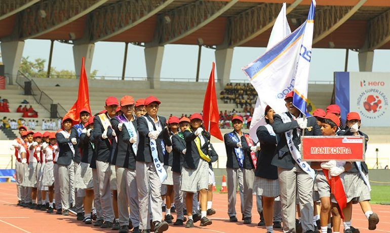 Inter DSE Sports Meet, 15th Dec 2019